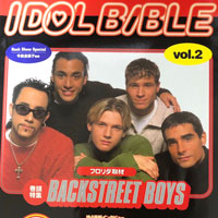 Idol Bible Vol.2