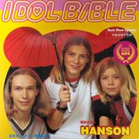 Idol Bible
