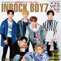 inrockboy7_2017b