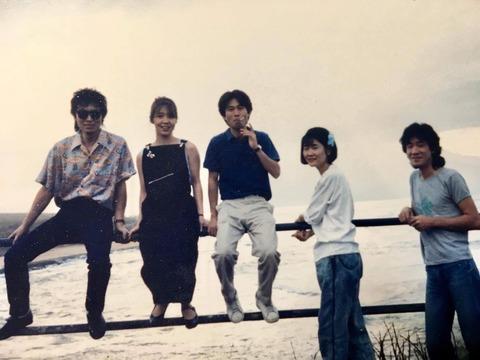 1986 in Hawaii